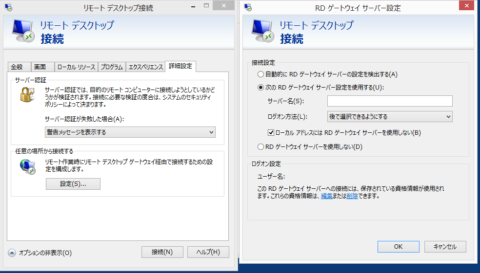 rdproxy_client2